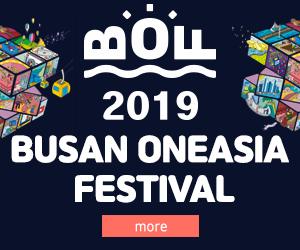 BOF2019 부산원아시아페스티벌